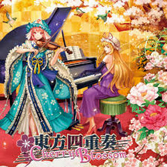 Touhou Shijuusou Cherry Blossom
