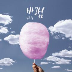 Wish (Single) - Im Do Hyuk