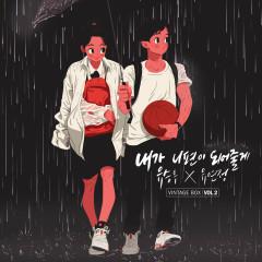 Vintage Box Vol.2 - Yoo Seung Woo, Yoo Yeon Jung