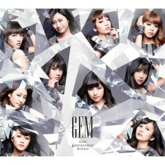 Girls Entertainment Mixture CD1 - GEM