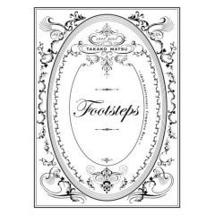 Footsteps -10th Anniversary Complete Best (CD3) - Matsu Takako