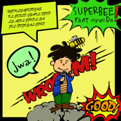 Left! - Super Bee