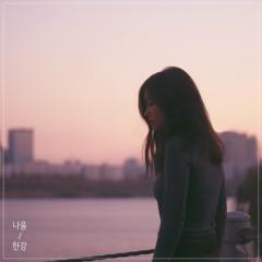 Han River (Single)