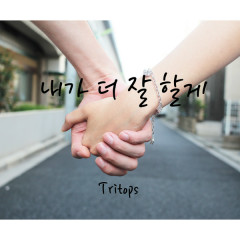 I'll Be A Better Man (Single) - Tritops