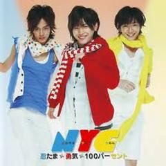 勇気100% (Yuki 100%) - NYC