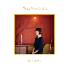 Utakata no Hibi - Sayuri Horishita