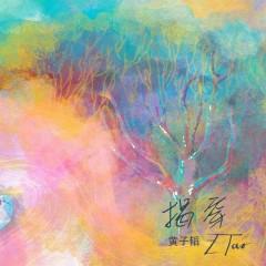 Uncover (Single) - Z.TAO