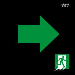 Ice Ding (Single) - Arumi