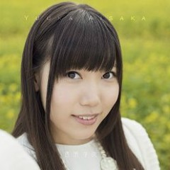 Toumei na Yozora - Aisaka Yuka