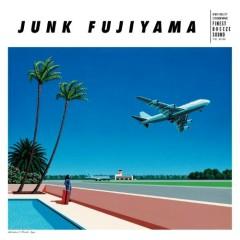 あの空の向こうがわへ (Ano Sora no Mukogawa e) - Junk Fujiyama