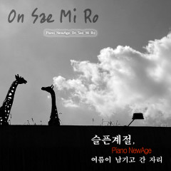 Sad Season - On Sae Mi Ro