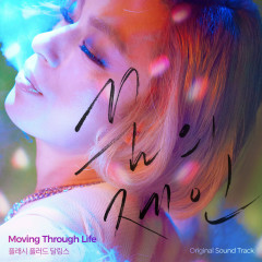 Moving Through Life OST
