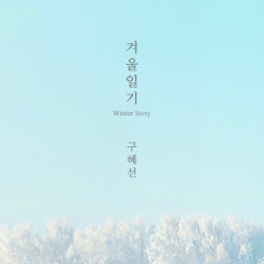 Winter Diary (Single)