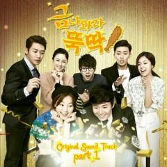 I Summon You, Gold! OST Part.1 - Bobby Kim