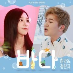 'PLAN A' FIRST EPISODE - Huh Gak,Jeong Eun Ji