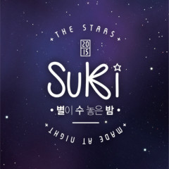 The Star Embroidered Night - Suki
