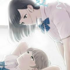 夏と原稿用紙 (Natsu to Genko Yoshi)