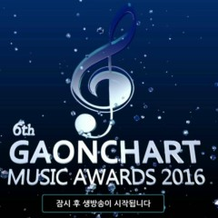 6th Gaon Chart Music Awards
