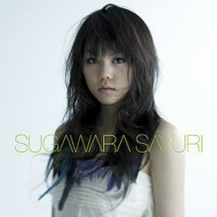キミに贈る歌 (Kimi ni Okuru Uta) - Sayuri Sugawara