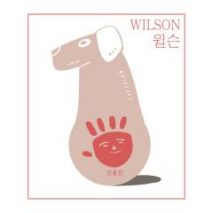 Wilson (Single) - Jin Yong Jin