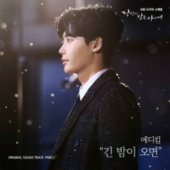 While You Were Sleeping OST Part.1 - Eddy Kim
