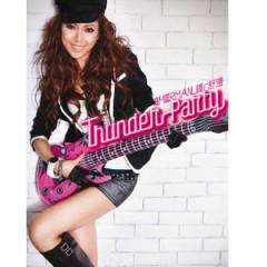 Thunder Party