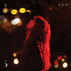 One Strange Night (Mini Album) - Kwon Jin Ah