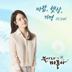 Blow Breeze OST Part.7 - 2LSON