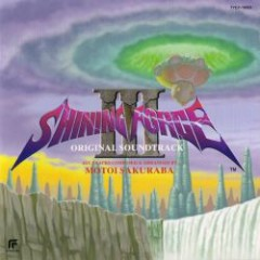 Shining Force III Original Soundtrack