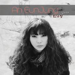 I Am Eun-jung