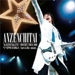 Kanzen Fukkatsu Concert Tour 2010 Special At Nippon Budokan - Stars & Hits - ~Matane . (CD3) - Anzen Chitai