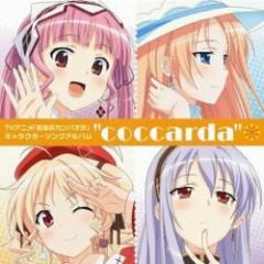 Shukufuku no Campanella Character Song Album : Coccarda