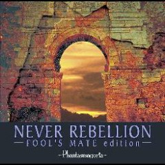 NEVER REBELLION - Phantasmagoria
