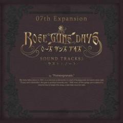 ROSE GUNS DAYS SOUND TRACKS3 -Last Note- CD2
