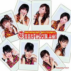 7.5冬冬モーニング娘。ミニ! (7.5 Fuyu Fuyu Morning Musume Mini!)