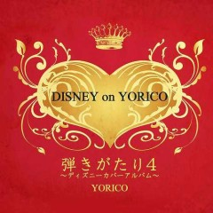 Hikigatari Vol.4 - Disney On Yorico -