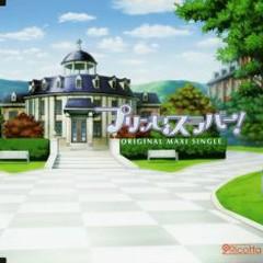 ORIGINAL MAXI SINGLE Songs - Princess Lover!