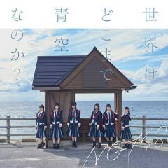 Sekai wa Dokomade Aozora nanoka? - NGT48
