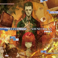 STEINS;GATE 0 SOUND TRACKS -Full Version- CD2