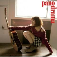 panodrama  - Hitomi Yaida