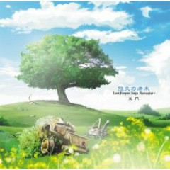 Yuukyuu no Rouboku Lost Empire Saga Remaster+ - DENSOU-GAKUDAN
