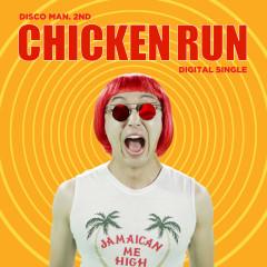 Chicken Run (Single)