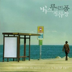 Bus, L'abri OST - Lucid Fall