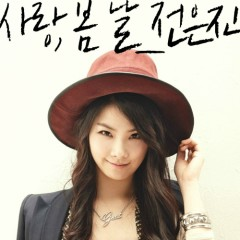 Love, Springtime - Jeon Eun Jin