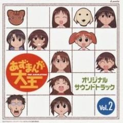 AZUMANGA-DAIOH Original Soundtrack Vol.2 CD2
