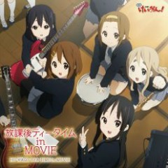 HO-KAGO TEA TIME in MOVIE CD2