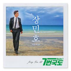 Country 7 (Single) - Jang Min Ho