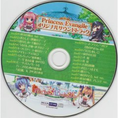 Princess Evangile Original Soundtrack