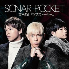 Modoranai Love Story - Sonar Pocket
