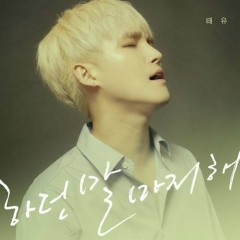 Finish Talking (Single) - Tae U